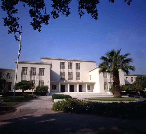 Κεντρικό Κτίριο του Γεωπονικού Πανεπιστημίου Αθηνών